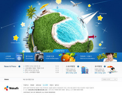 Korean Travel Site