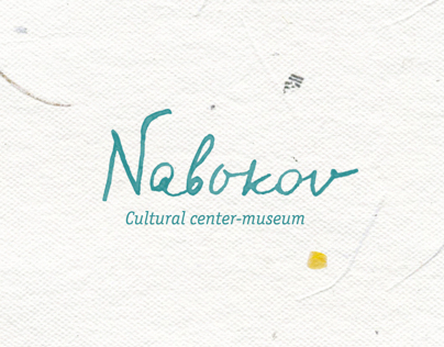 Nabokov. Cultural center-museum