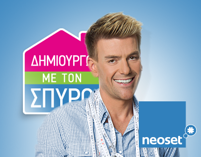 Make your home better with Neoset.