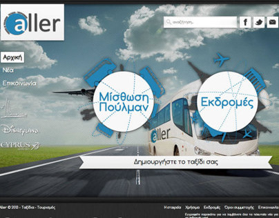 Aller - Travel & Tourism Website