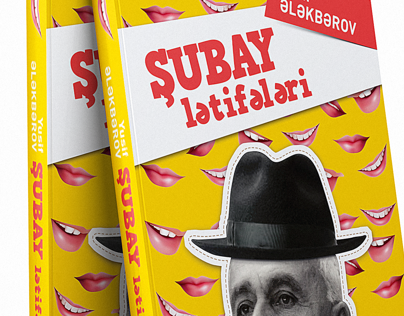 Shubays Jokes Book Cover