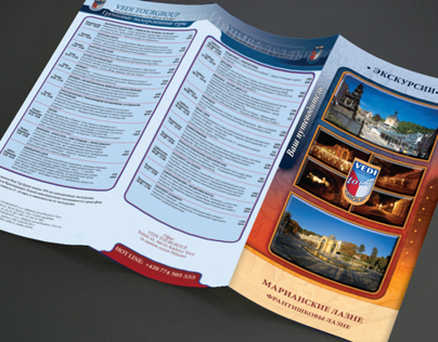 Vedi Tour | BROCHURE