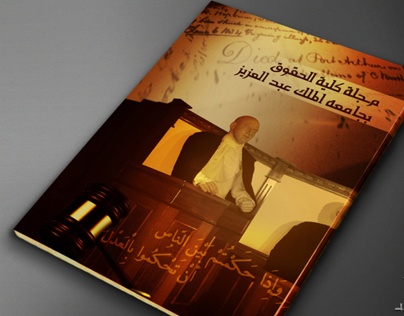 Faculty of Law Magazine in King Abdul Aziz University 1