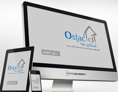 Ostadici | web design