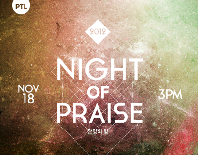 Night of Praise Posters