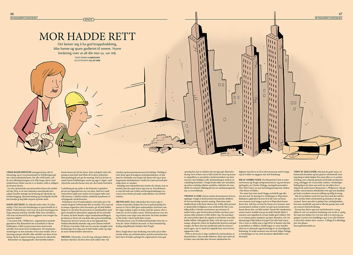 Editorial Illustration 2013