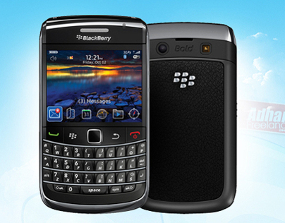 BlackBerry - ADV