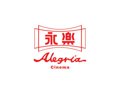 Alegria cinema