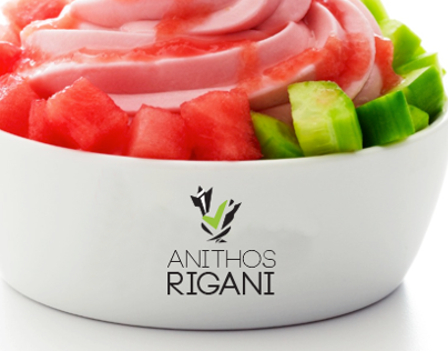 Anithos Rigani: Greek Yogurt Brand