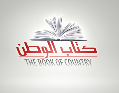 TV Show | Book of Country
