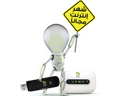 Etisalat Internet Digital Campaign