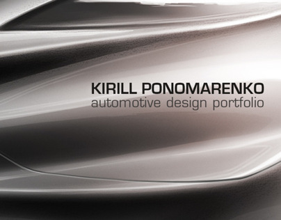 Automotive Design Portfolio - May 2013