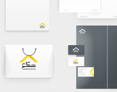 Corporate identity of Shuaa company