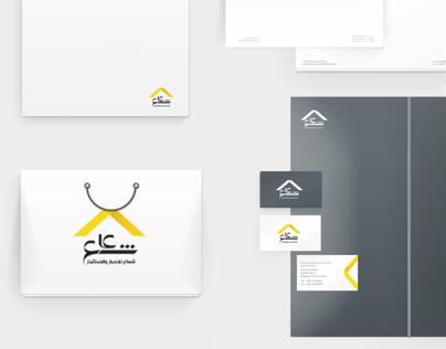 Corporate identity of Shuaa company