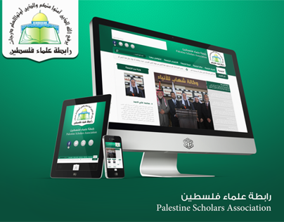 رابطة علماء فلسطين