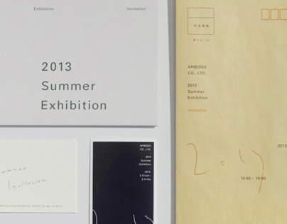 Ambidex Summer Exhibition Invitation (2013)