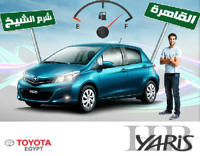 TOYOTA YARiS HB RichMedia Floating Banner