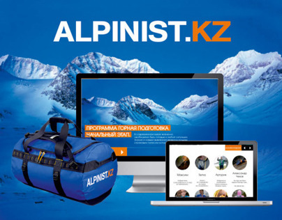 ALPINIST.kz Website Rebrand Concept