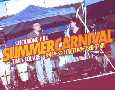 Richmond Hill Summer Carnival