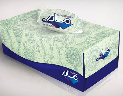 Tissue Packaging Design (madar)