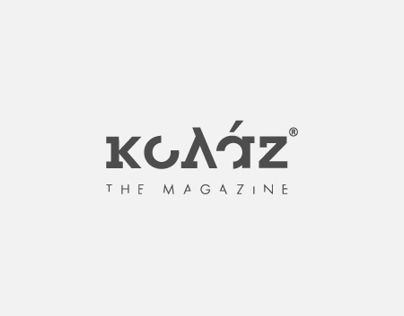 KOLAZ GREEK MAGAZINE
