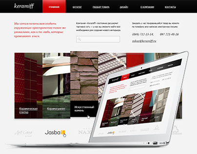 Keramiff website