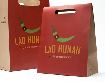 Lao Hunan – Rebrand & Packaging