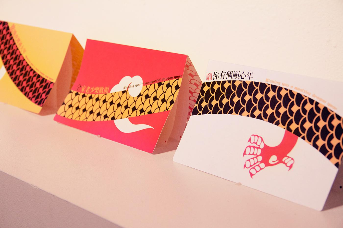 2012 The dragon comes  - Post Card Design