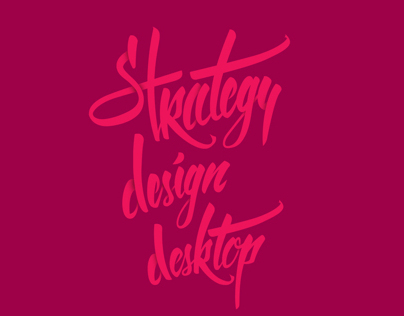 Strategy Design Desktop