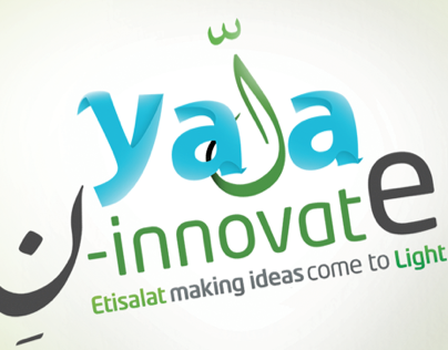 Etisalat Innovation Program