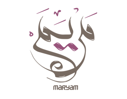 Maryam Saleh Logo