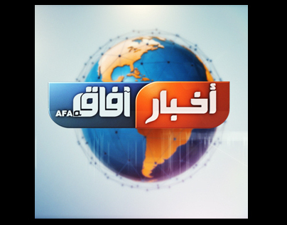 News Package for AFAQ Satellite Channel