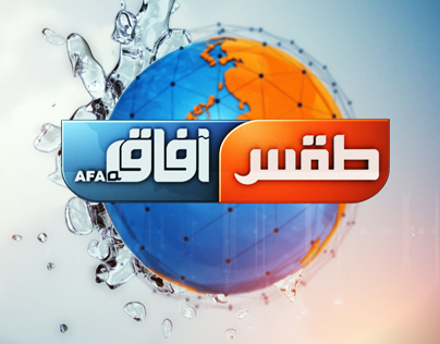 Weather Opener for AFAQ Satellite Channel
