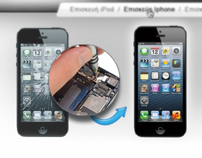 i-Phone service