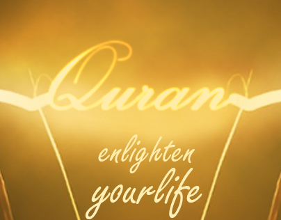 Quran, enlighten your life.