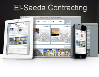 El-Saeda Contracting  - Web Site