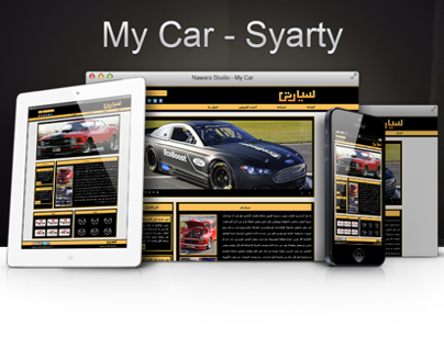 Sayarty [ My Car ] - Web site