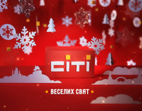 Christmas ID_CITY channel