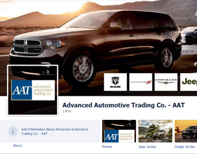 AAT - Advanced Automotive Trading Co. Facebook Cover