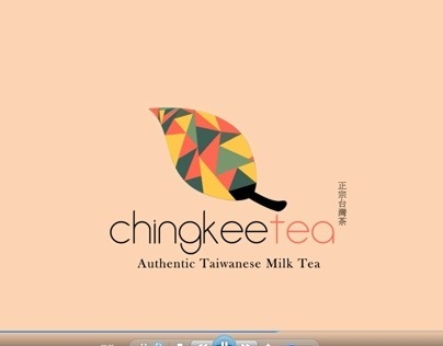 Chinkee Tea Logo