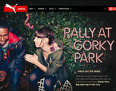 Puma Gorky Park // PUMA Social Club Website