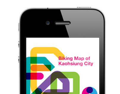 Biking Map of Kaohsiung City Phone App