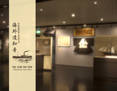 Kindred Spirit - Dr.Sun Yat Sen