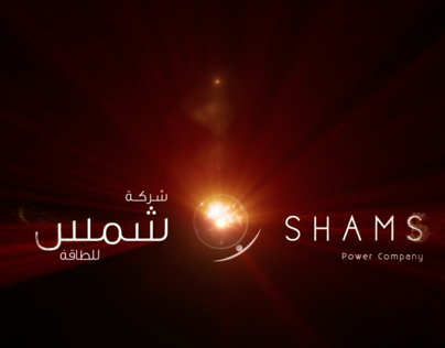 SHAMS Technology Animation Video