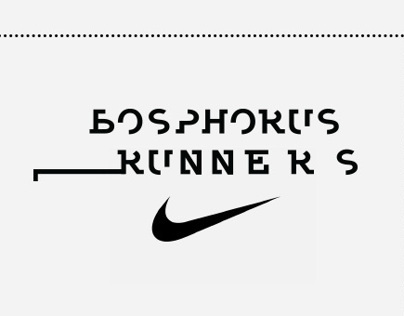 NIKE - BOSPHORUS RUNNERS LOGO