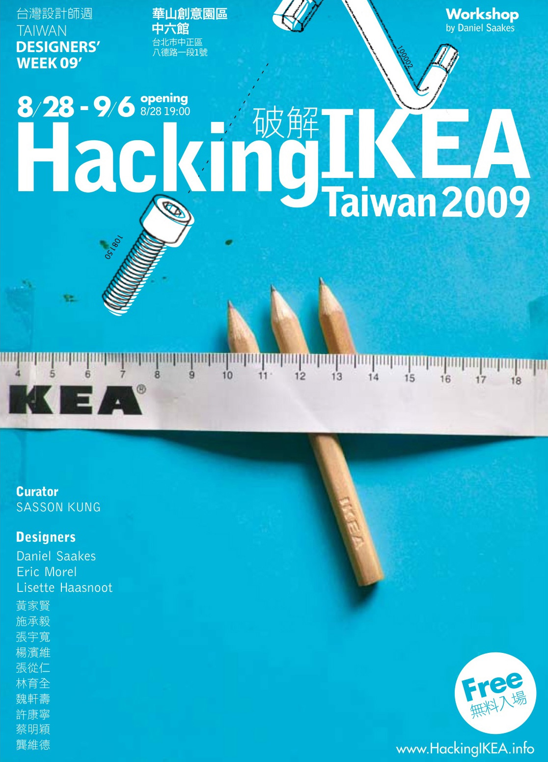 HackingIkea - Exhibition identity