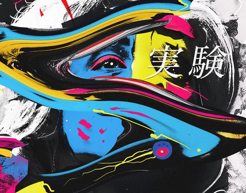 Latest Artworks / 2013