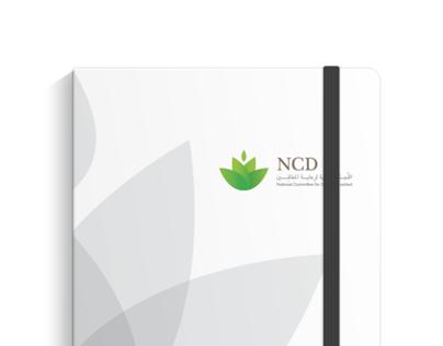 NCD visual identity