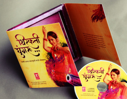 CD cover Design (LAVANI)