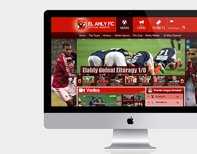Elahly website redesign